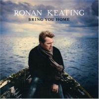 Ronan Keating & Kate Rusby - All Over Again cover