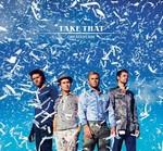 Take That - Sleepwalking cover