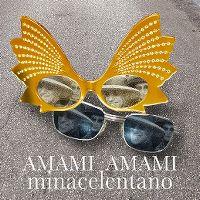Mina & Celentano - Amami amami cover